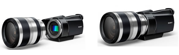 Sony new DSLR-like HD camcorder